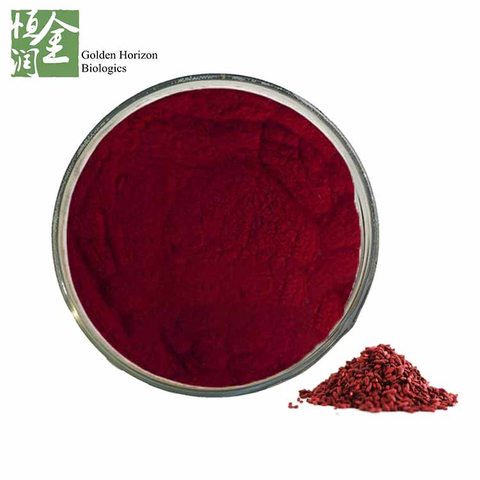 Natural Food Coloring Powder Red Yeast Rice Pigment Monascus Red