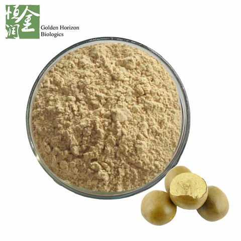 Factory Best Selling Sweetener Monk Fruit Extract Powder for Diabetes