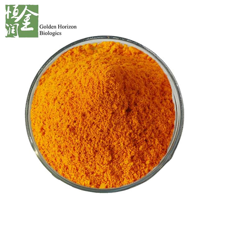 High Quality Vitamin B2 Feed Grade Riboflavin Powder