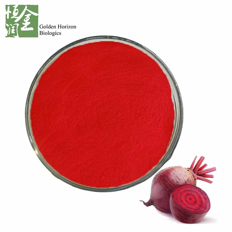 Natural Pigment Supplier Beet Root Red Color ---C.V. 4-300