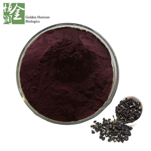 Antioxidant Black Wolfberry Extract Black Goji Berry Extract