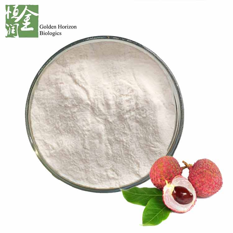 100% Natural Fruit Extract Powder Freeze Dried Lychee Juice Powder