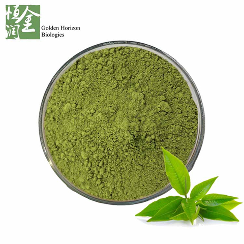 Add To Compare Share Matcha Tea Powder 100% Pure Natural Food Additives