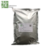 Wholesale Best Chlorogenic Acid 98% Honeysuckle Extract