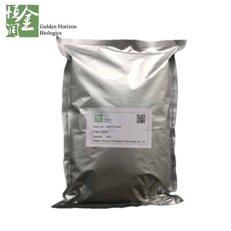 98% Dihydromyricetin Vine Tea Extract Lower Cholesterol