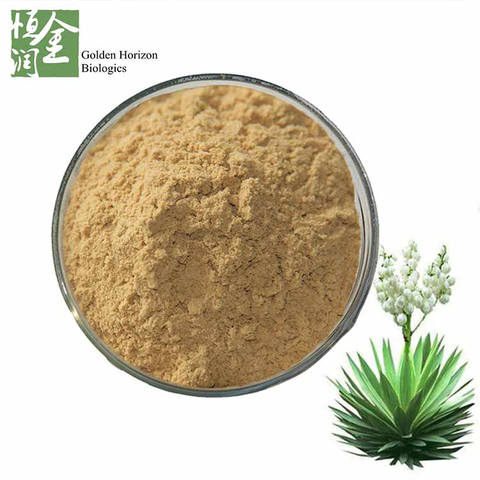 High Quality Natural Feed Additive Yucca Extract Yucconin 60%