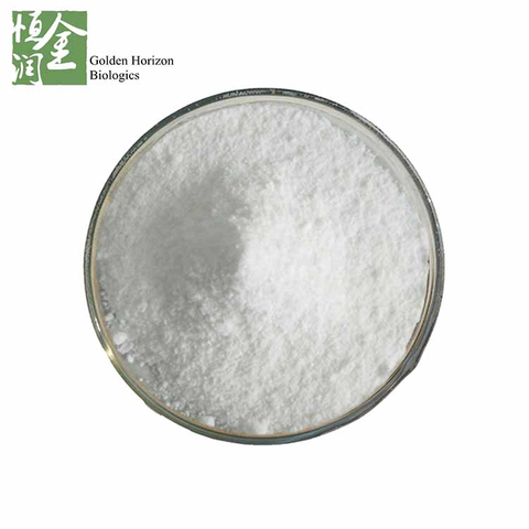 High Quality Calcium Ascorbate VC-Ca CAS 5743-27-1 with Competitive Prices