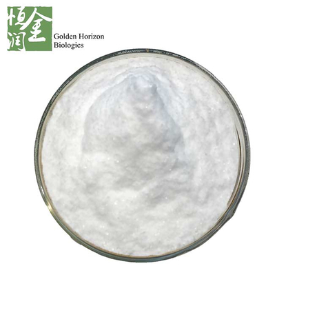 High Quality Pure 99% Nicotinamide Riboside Vitamin B3 Powder
