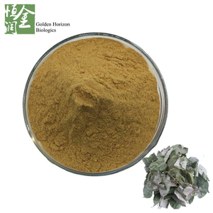 Whosale High Quality Epimedium Extract Icarrin