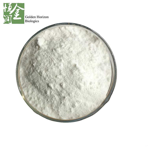 Bulk Biotin 99% Vitamin H Biotin Powder for Hair And Nail