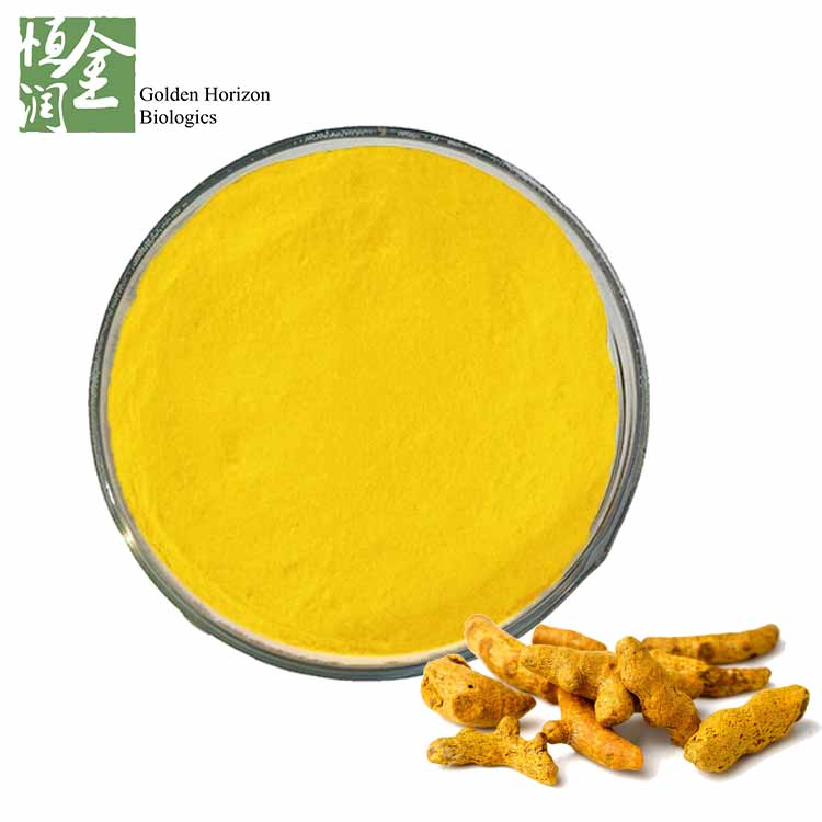 Turmeric for Pigmentation 1-95% Curcumin