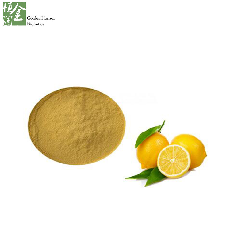 Natural Lemon Extract Powder Lemon Peel Extract
