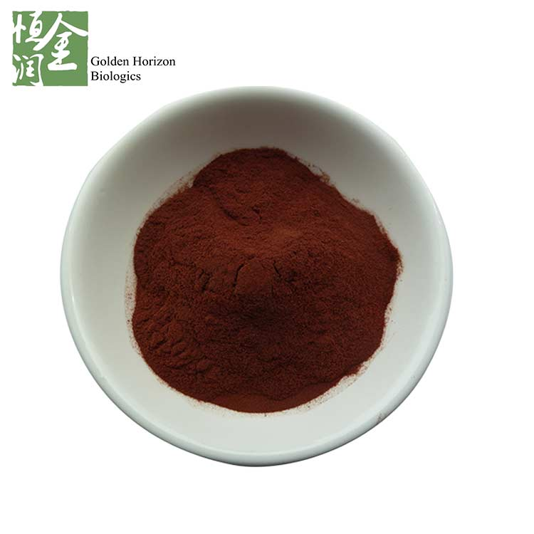 Certified Organic Red Grape Seed Extract Powder Polyphenol 20%-85%