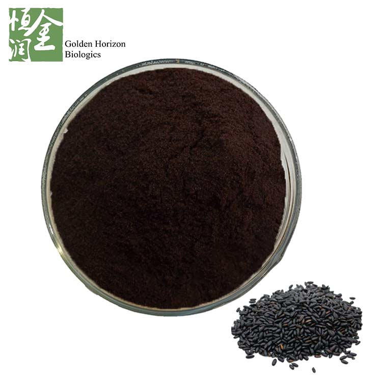 Antioxidant Black Rice Extract Powder 10:1 20:1, 25% Anthocyanin