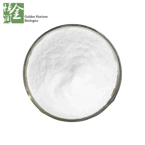 Bakuchiol Cosmetics Grade 98% Bakuchiol Powder