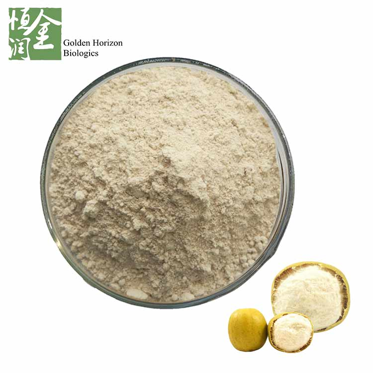 Free Samples Bulk Organic Monk Fruit Extract Powder Sweetener 50% Mogroside V
