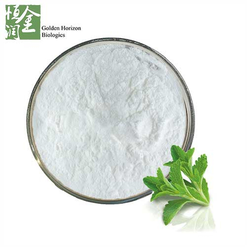Wholesale Natural Stevia Powder Extract RA 97% Sweeteners