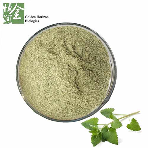 Factory Supply High Quality Catnip Leaf Powder